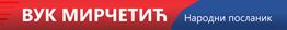 Vuk Mirčetić Logo